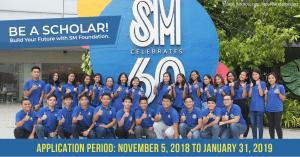 SM Partner Schools | Scholarship