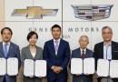 한국지엠재단, '네버 기브 업 캠페인' 위한 차량기증 업무협약식 진행