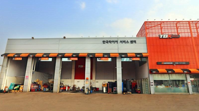 한국타이어, '신한 화물복지카드 프로모션' 진행