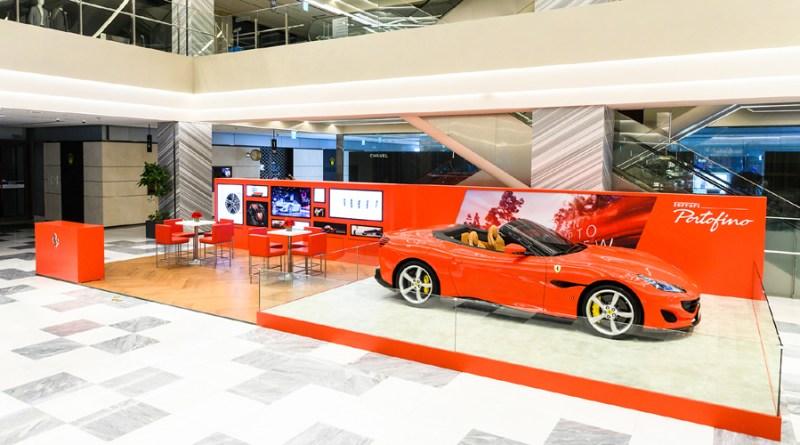페라리 포르토피노, 17~23일 신세계백화점 대구점 팝업 전시관 운영