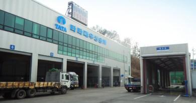 타타대우, 포천·남원 2곳 지정 정비공장 오픈