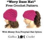 Wavy Daze Hat - Free Crochet Pattern