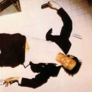 Bowie: Album Guide Lodger