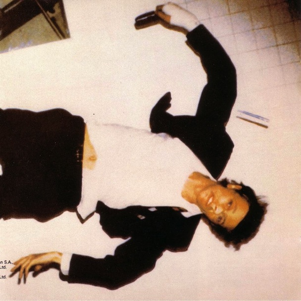 Great Underrated albums #1 David Bowie: Lodger