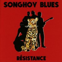 Songhoy Blues - Résistance (Transgressive Records)