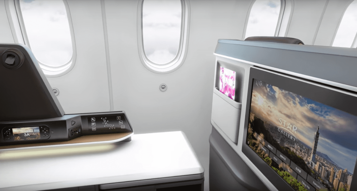 eva air 787 dreamliner business class