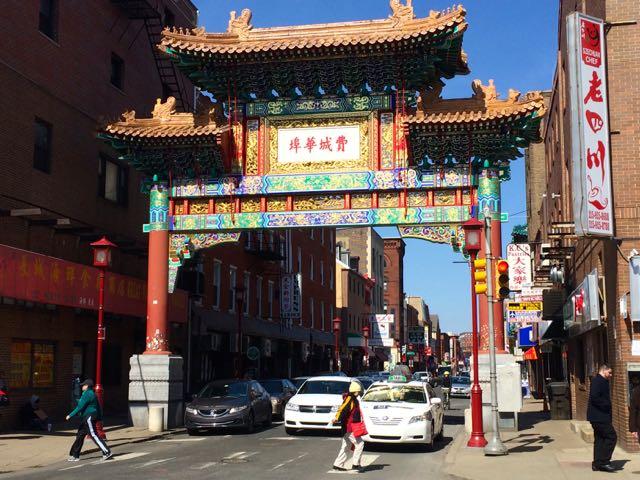 Chinatown philly