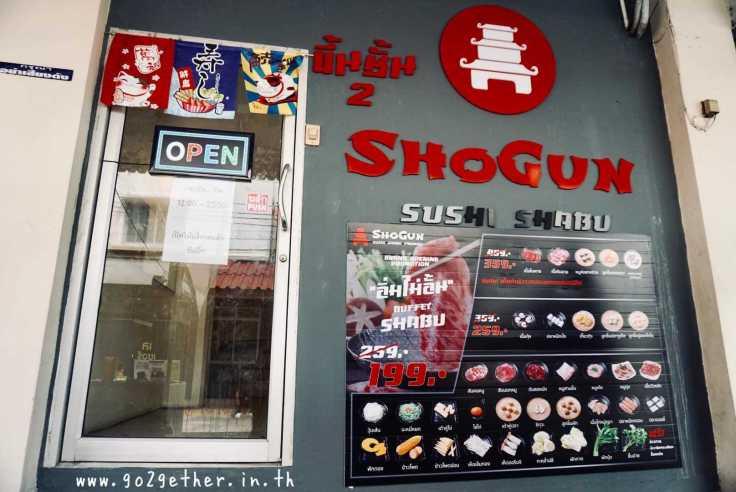 Shogun sushi shabu