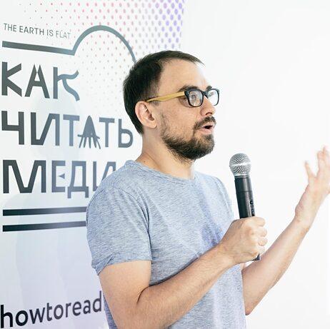 Andrei Babitsky