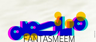 Fantasmeem Main Visual