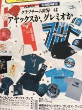 Programmaboek Tokyo 1995