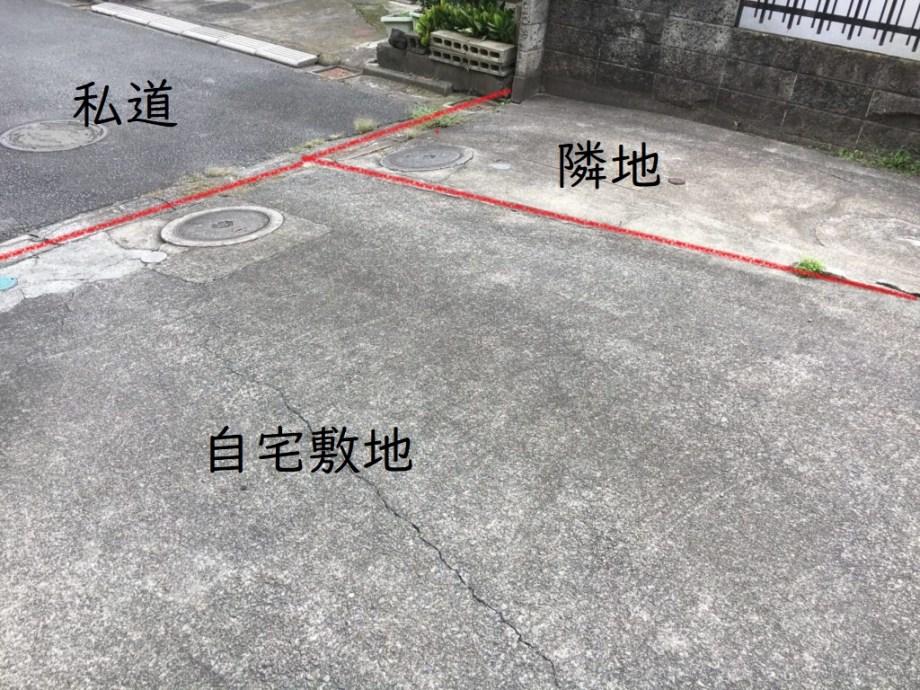 隣地との関係図