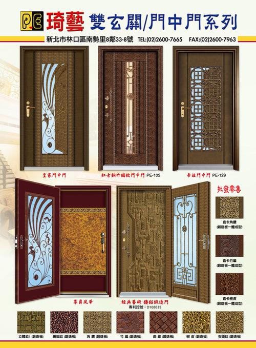 http://i2.wp.com/www.gogofinder.com.tw/books/archinet/5/ 亞洲建築專業電話簿 第1冊:建築工程(第72期2011年下半年版)
