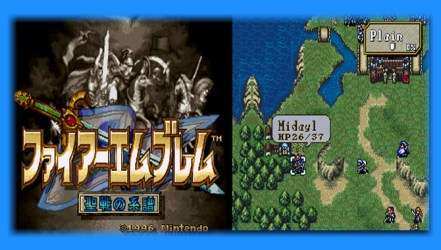 Fire Emblem: Seisen no Keifu (SNES) - English Patch Download