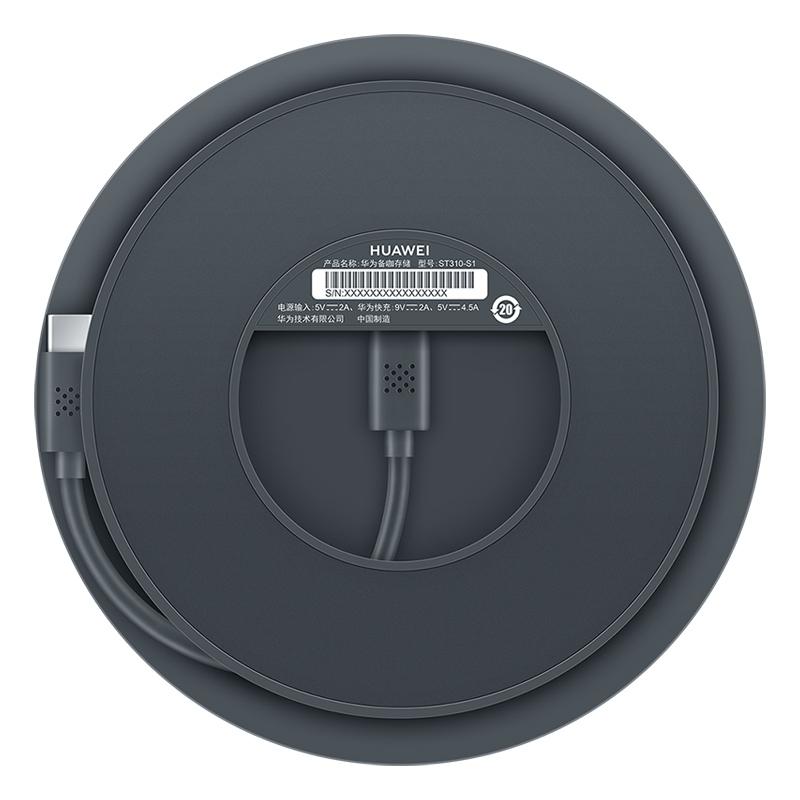 Huawei Back Up Festplatte 1TB USB-C Lade Station