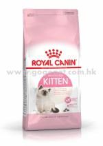 Royal Canin 法國皇家 - Kitten 幼貓配方