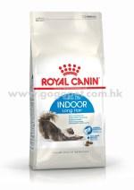 Royal Canin 法國皇家 - 成貓室內長毛貓除臭配方