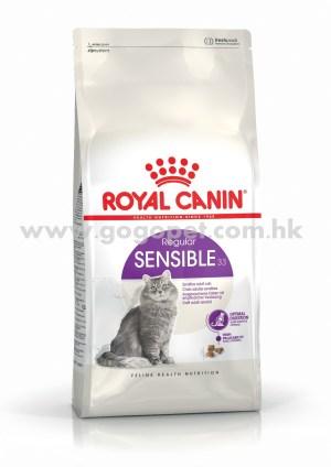 Royal Canin 法國皇家 - 成貓腸胃敏感配方