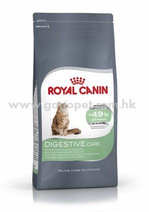 Royal Canin 法國皇家 - 成貓安全消化配方