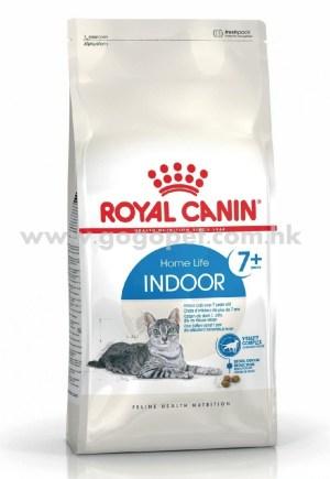Royal Canin 法國皇家 - 除便老貓7+配方