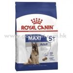 Royal Canin 法國皇家 大型老犬5+配方 15KG