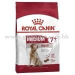 Royal Canin 法國皇家 中型老犬7+配方