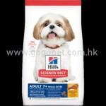 希爾思 Hill's 高齡犬 (細粒) 行貨