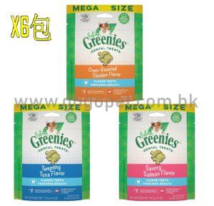 (優惠價) Greenies 貓 - 各款口味潔牙小食x6包 4.6oz