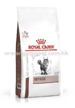 Royal Canin - Hepatic 貓隻肝臟處方糧 2kg 行貨
