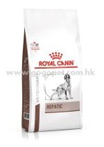 Royal Canin - Hepatic 犬隻肝臟處方糧 行貨