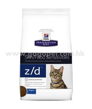 Hill's Prescription Diet- z/d 貓低過敏原配方 4磅