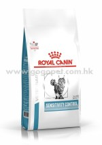 Royal Canin - Sensitivity Control 貓隻敏感處方糧 行貨