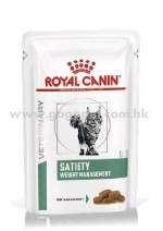 Royal Canin - Satiety 貓隻體重控制處方濕糧 85g 行貨