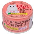 CIAO 吞拿魚雞肉+雞腎+芝士 貓罐頭