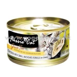 Fussie Cat 高竇貓 - 金鑽雞肉+白魚 80g