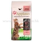 Applaws 愛普士 - 天然無穀物成貓糧 (雞肉+三文魚)