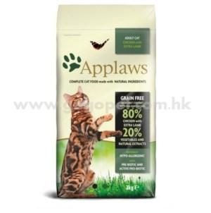 Applaws 愛普士 - 天然無穀物成貓糧 (雞肉+羊肉)