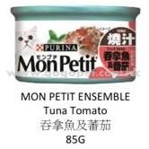 MonPetit 燒汁吞拿魚及番茄貓罐頭 85g