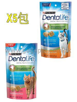 (優惠價) PURINA DENTALIFE CAT TREATS 貓潔齒餅 1.8OZ x5包