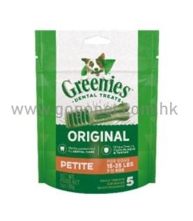 買任何貨品+ $15 換購 Greenies – 潔齒骨 5支 3oz(迷你犬)Petite