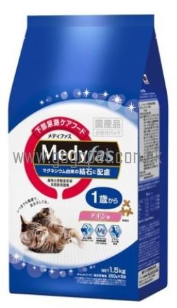Petline Medyfas 防尿石-雞肉味 成貓乾糧 Medyfas貓糧 日本貓糧