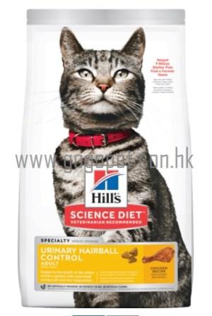 Hill's 希爾思 成貓泌尿道健康和去毛球