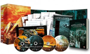 applesseed_box_collector.200961520479