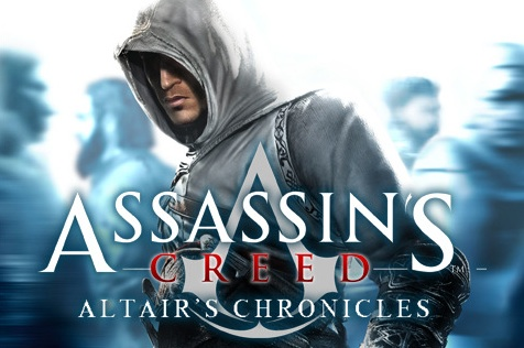 assassins-creed-altairs-chronicles-iphone