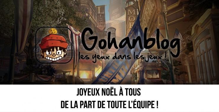 joyeux-noel-gohanblog