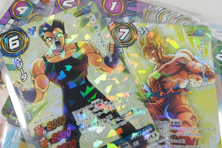 cartes-dbz-japon