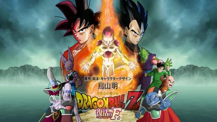 critique Dragon Ball Z la résurrection de Freezer