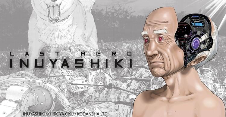 avis Last Hero Inuyashiki