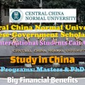 Central China Normal University Chinese Government Scholarship