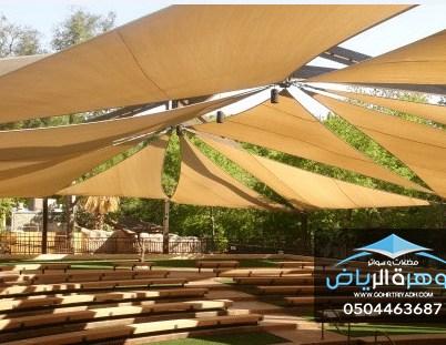 مظلات حدائق11
